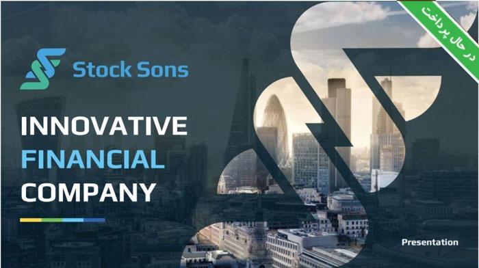 StockSons