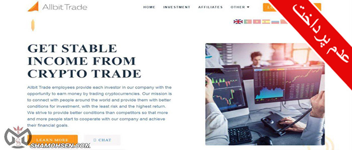allbittrade