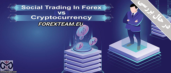 forexteam