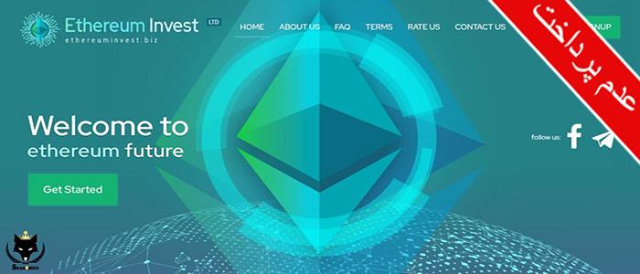 Ethereum Invest